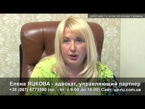Адвокат Старобельск Составление заявления на утановление факта имеющего юридическое значение