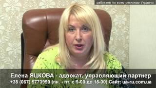видео Установление фактов, имеющих юридическое значение (Батычко В.Т., 2008)
