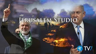 Regional attempts for a long lasting Israel-Gaza cease-fire -Jerusalem Studio 335
