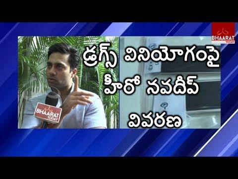 Hero NAVDEEP Responds on SIT Notices over Drugs Case | Bhaarattoday Exclusive Interview