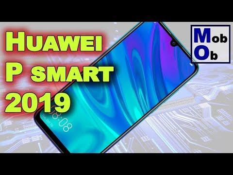 Распаковка Huawei P Smart 2019 // Смартфон с ооочень большим экраном!