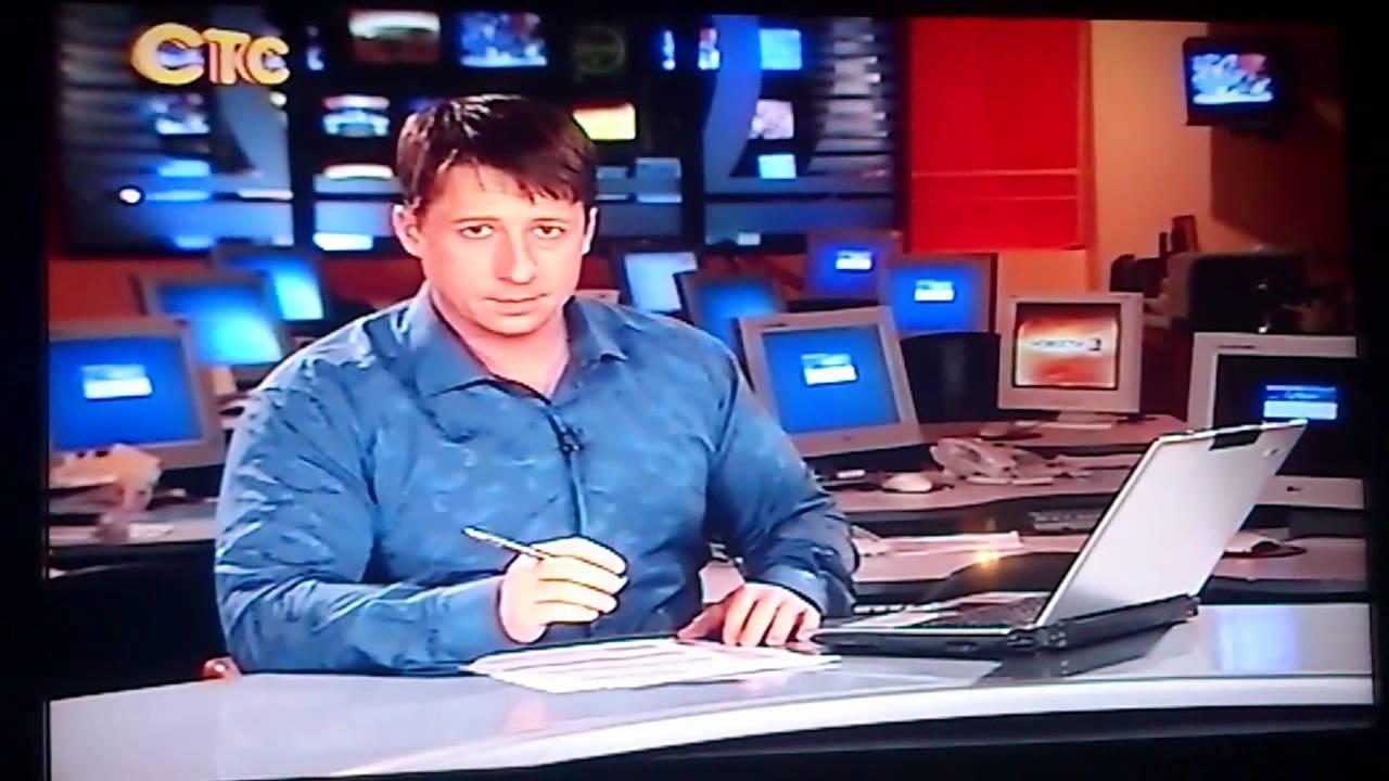 Вчера в новостях видео с мальчиком на первом