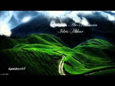 Download Lagu Surah Ar Rahman  al-Qari,  Idris Abkar. masha allah