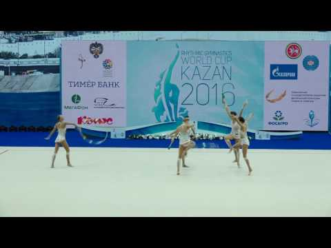 WC Kazan(Groups AF) Russian National Group - 2 Hoops 6 Clubs
