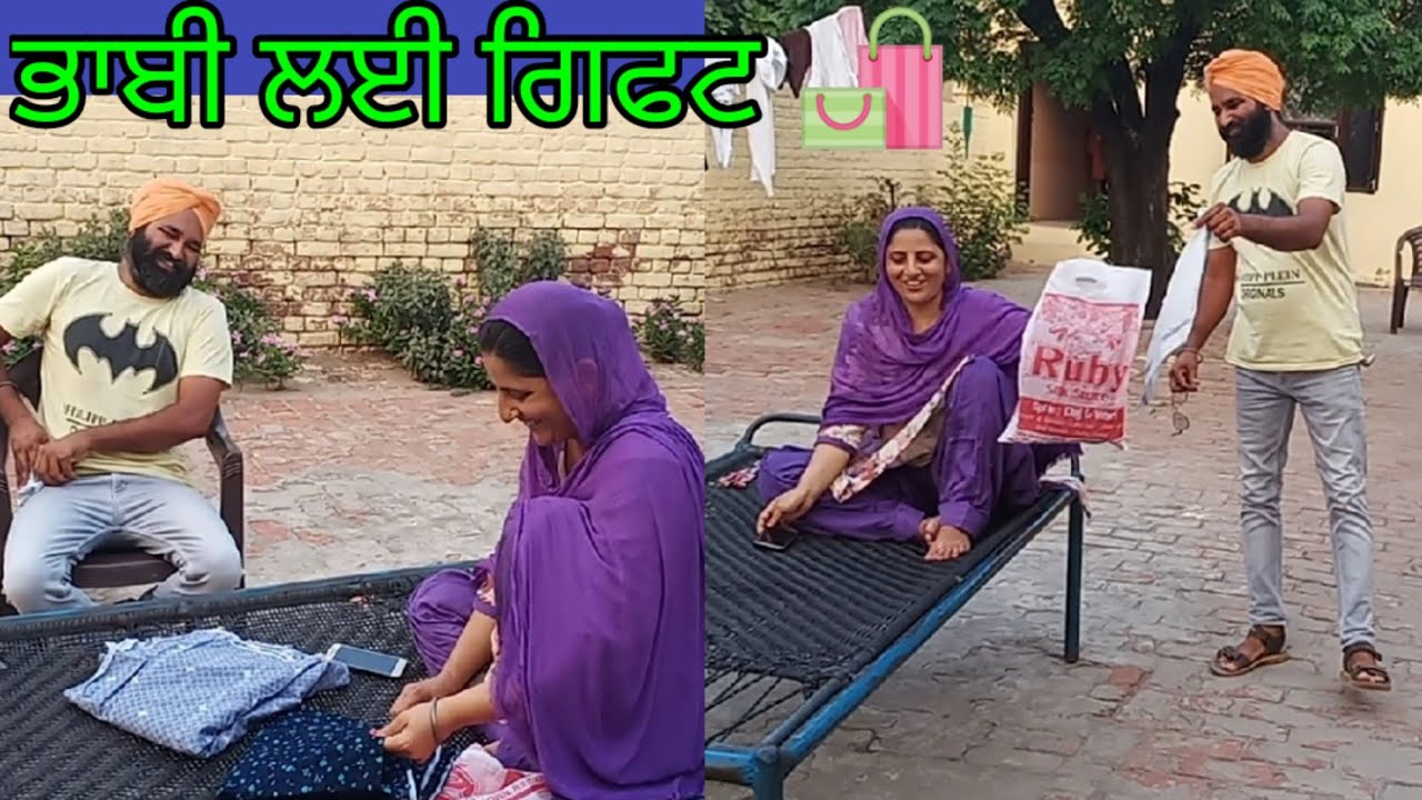 ll 😍Gifts ! Gifts ! Gifts😍 ll  😄find Happiness in small things 😄ll punjabi home cooking