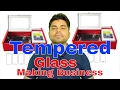How To Start Tempered Glass Making Business