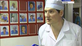 Пермские кардиохирурги 11 часов спасали пациента