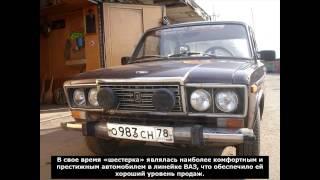 видео Характеристики ВАЗ (VAZ) 2123 21231 5 дв. внедорожник 5МКПП 1998-2002 г. Ваз 21231 двигатель