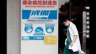 12/30 时事大家谈:北京恶性伤医事件背后折射出怎样的制度性问题