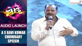 Thikka Audio Launch | AS Ravi Kumar Chowdary Speech | Sai Dharam Tej, Larissa Bonesi | Shreyas Media