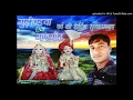 Gahri Lawje Re Lanja Sonar (Gangor Mata song)EDM-Mix By DJ Yashu Kushwah....(DjsKing.in).mp3