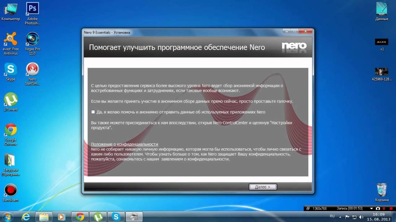 Nero 9 Ключ Активации