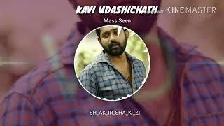 Kavi Udashichath|Asif ali|BGM