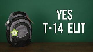 Розпакування YES T-14 Elit для хлопчиків