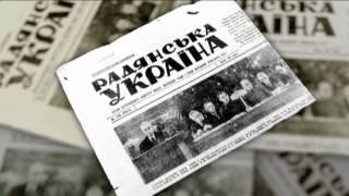 Как украинские националисты из УПА спасали евреев от Холокоста - Секретный фронт, 01.07