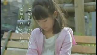 ACジャパン CM こだまでしょうか (英語字幕付) AC JAPAN COMMERCIAL ENGLISH SUBTITLED