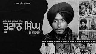 Toofan Singh (Biography) | Shaheed Baba Jagraj Singh | Latest Punjabi Movies 2020 | Kalam De Bol