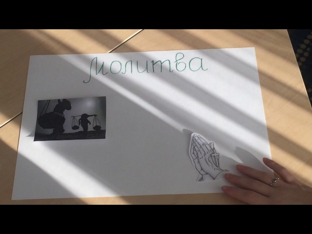Изображение предпросмотра прочтения – «Гимназия 227» читают произведение «Сборник» М.Ю.Лермонтова