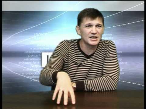 видео: Частная собственность на землю