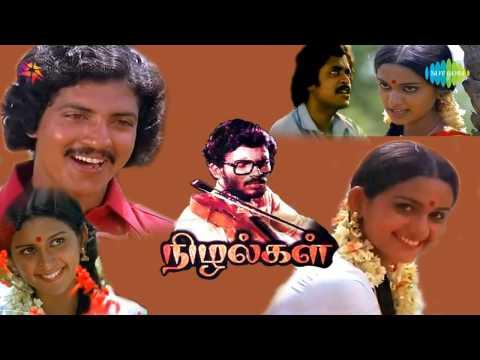 Nizhalgal | Madai Thiranthu song