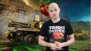 ТАНКИ ОНЛАЙН Видео блог №4(, 2012-07-27T17:07:45.000Z)