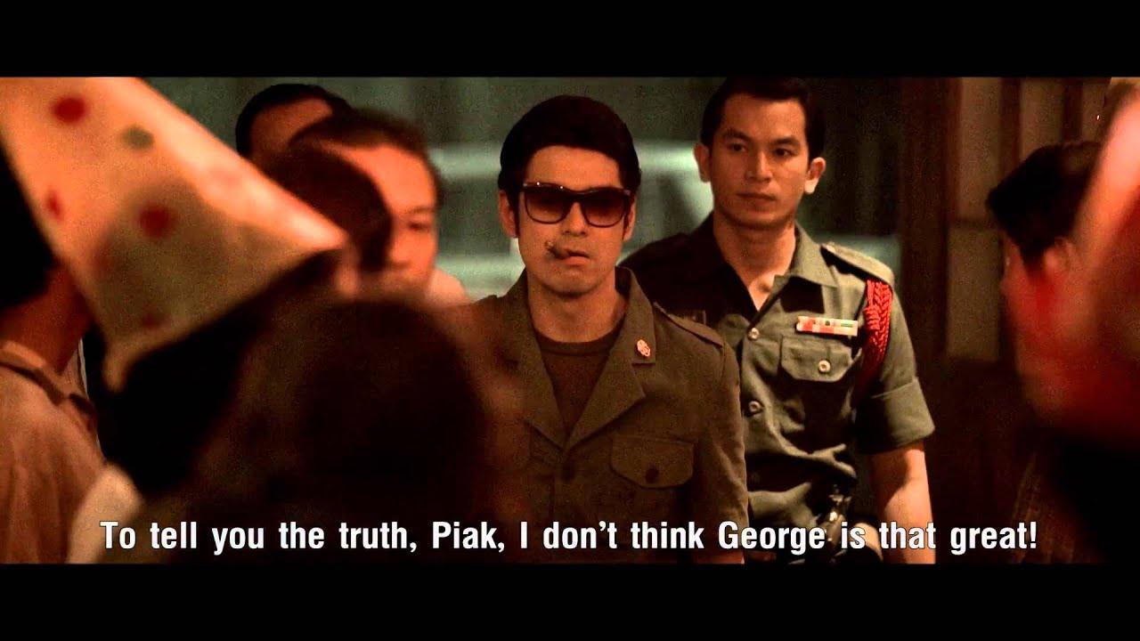 NYAFF: GANGSTER อันธพาล Trailer
