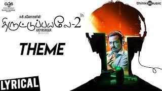 Thiruttuppayale 2 - Theme Song | Susi Ganeshan | Bobby Simha, Prasanna, Amala Paul | Vidya Sagar