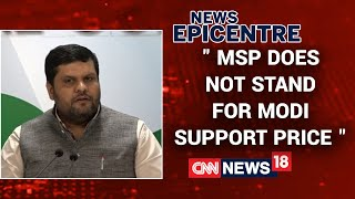 MSP Is Not 'Modi Support Price' Its Minimum Support Price Tells Cong Spokesperson Gourav Vallabh