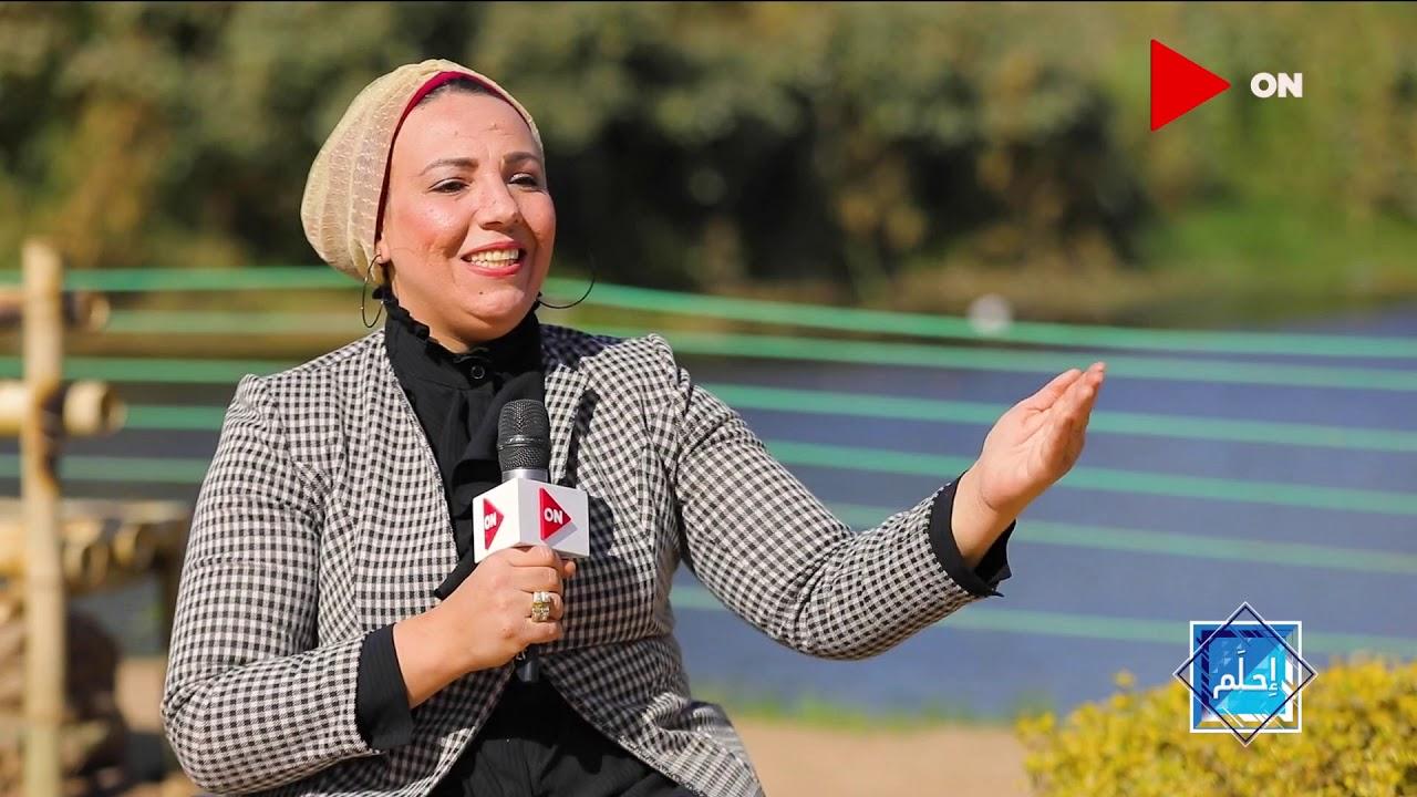 بطلة السباحة -جهاد إبراهيم- بتحكي عن الصعوبات اللي عدت عليها في طفولتها #إحلم  - 16:57-2021 / 3 / 4