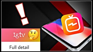 What is igtv INSTAGRAM // how to use IGTV instagram // # tggyan