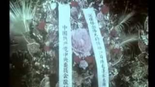 1976年中国