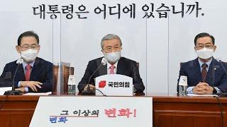 국민의힘, 서울시장 후보 찾기 시동…시민 참여 경선? …