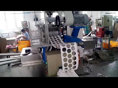 Auto cotton pad making machine