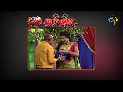 Extra Jabardasth | 5th January 2018  | Latest Promo