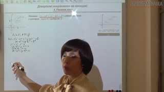 Урок. Рівняння кола (Уравнение окружности)