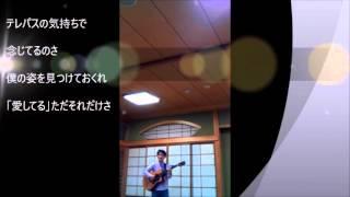 私と同い年のシンガーソングライターに寺門一憲(彼には私が企画したア...