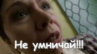 Мурзенко Валентина Харитоновна, сериал Школа!