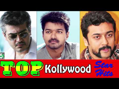 Top Kollywood Stars | Nonstop | Audio Jukebox | Vijay | Ajith | Surya