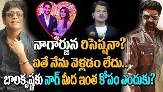 Why Did Nagarjuna IGNORE Balakrishna for #Chaysamreception? | Celebrity Updates | Super Movies Adda