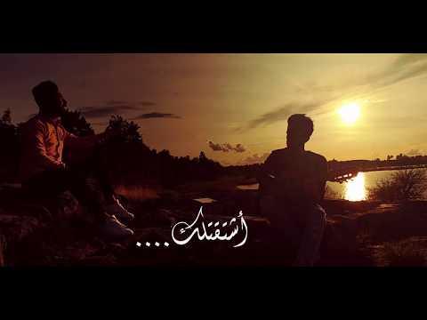 Mix Romantic Arabic Songs Harot Aziz - ميكس أغاني عربية رومانسية هاروت عزيز