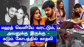 Mahat Lover Angry Speech – Bigg Boss 2 Tamil