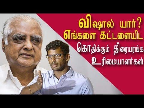 vishal vs theater owners | who is vishal to order us? abirami ramanathan | tamil news today | redpix