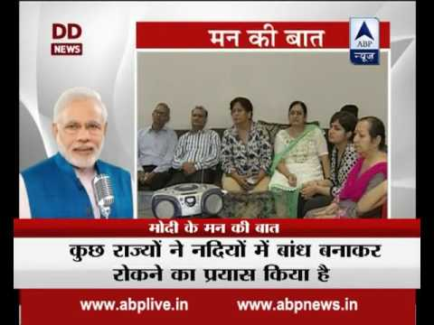 For those who did not clear and succeed,life does not stop here: PM Modi in Mann ki baat