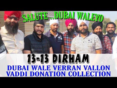 DUBAI wale Veeran ne Kitta 13-13 Dirham Initiative vich vadda YOGDAN. SALUTE YOU ALL.