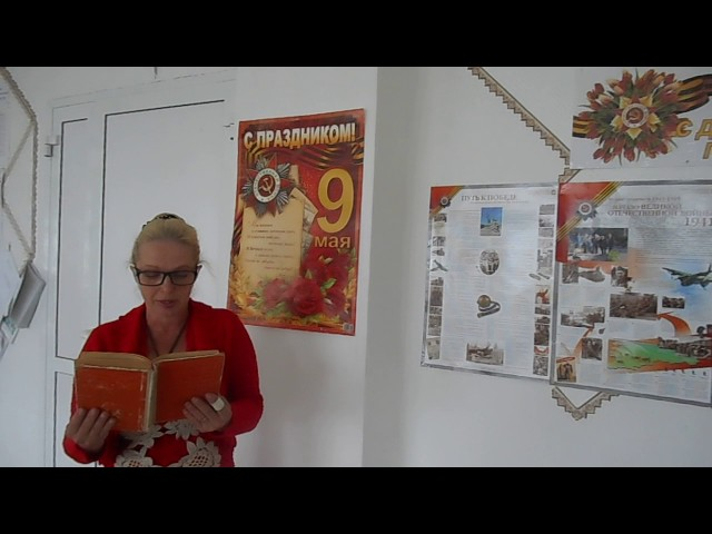 Изображение предпросмотра прочтения – ИринаКурагина читает произведение «Моя любимая» ЕвгенияАроновичаДолматовского