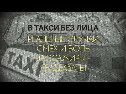Вакансии компании Международный аэропорт Шереметьево