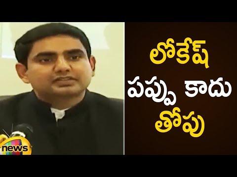 Nara Lokesh English Speech in Singapore | Nara Lokesh About Current Status of Andhra Pradesh