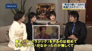 先週開幕した東京国際映画祭のことしの特徴の1つは、東日本大震災による...
