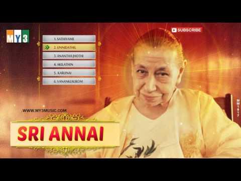 SRI ANNAI |  | TAMIL BHAKTHI SONGS