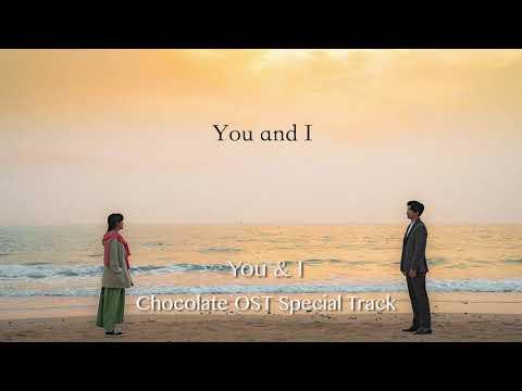 [Lyrics] 하지원 Ha Ji Won & 윤계상 Yoon Kye Sang - You & I || Chocolate 초콜릿 OST Special Track